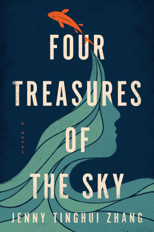 Four Treasures of the Sky