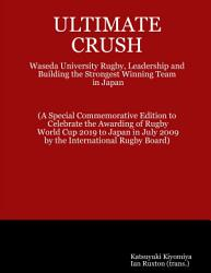 Ultimate Crush Book PDF