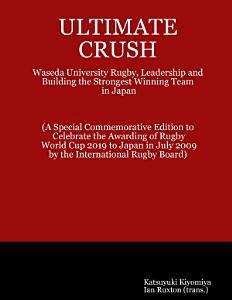 Ultimate Crush Book