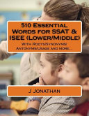 510 Essential Words for SSAT and ISEE  Lower Middle