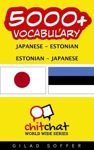 5000  Japanese   Estonian Estonian   Japanese Vocabulary Book