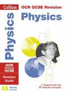 OCR GCSE Physics