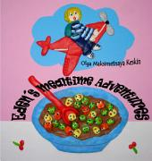 Eden's Mealtime Adventures: Eden's Mealtime Adventures