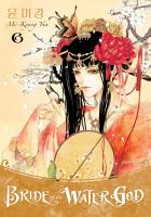 Bride of the Water God PDF