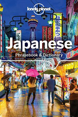 Lonely Planet Japanese Phrasebook   Dictionary PDF