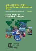 Area Studies  Regional Sustainable Development Review   China   Volume II PDF