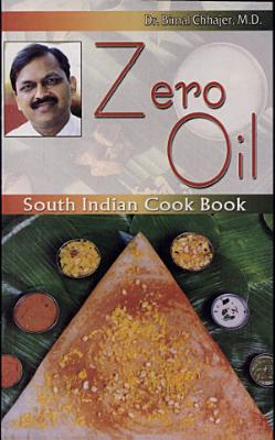 Zero Oil South Indian Cook Book