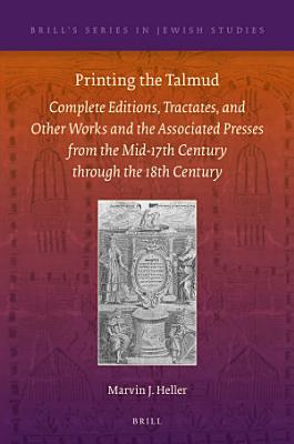 Printing the Talmud PDF