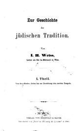 Dor dor ṿe-dorshaṿ: hu sefer divre ha-yamim le-Torah shebe-ʻal peh ʻim ḳorot sofreha ṿe-sifreha, כרך 1