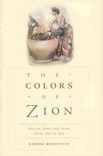 The Colors of Zion
