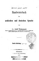 Handw  rterbuch der arabischen und deutschen sprache