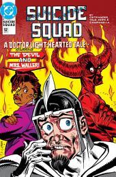Suicide Squad (1987-1992, 2010) #52