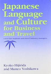 Japanese Language and Culture for Business and Travel