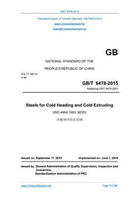 GB T 6478 2015  Translated English of Chinese Standard  GBT 6478 2015  GB T6478 2015  GBT6478 2015  PDF