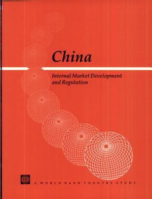 China PDF