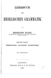 Lehrbuch der hebräischen Grammatik: Teil 1