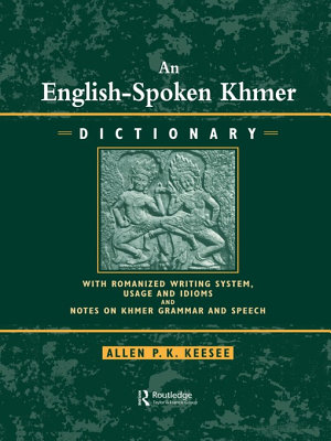 English Spoken Khmer Dictionary PDF
