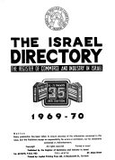 The Israel Directory