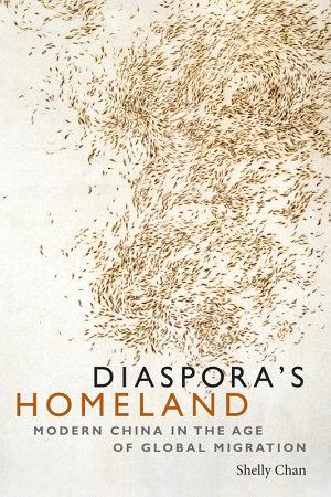 Diaspora   s Homeland PDF