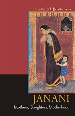 Janani   Mothers  Daughters  Motherhood