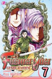Fushigi Yûgi: Genbu Kaiden: Volume 7