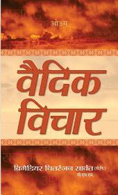 Vedik Vichar