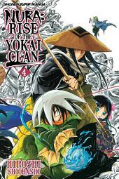 Nura: Rise of the Yokai Clan, Vol. 4: 88 Demons of Shikoku