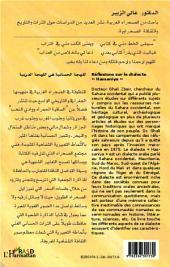 """Réflexions sur le dialecte """"Hassaniya"""""""