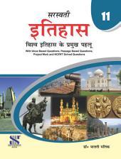 History of the World-Hindi