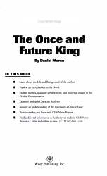 CliffsNotes on White s The Once and Future King PDF
