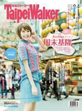 Taipei Walker 237期 1月號: 周末基隆