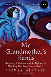 My Grandmother S Hands Book PDF