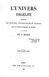 L'Univers israelité: Volume21