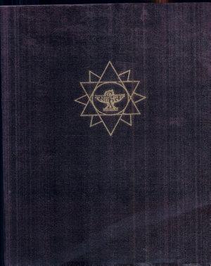 Encyclopaedia of Indian Literature