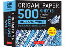 Origami Paper 500 Sheets Blue and White 4