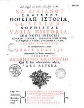 Kl. Ailianou Sophistou Poikile istoria