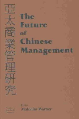 The Future of Chinese Management PDF