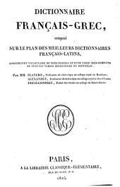 Dictionnaire Français-Grec