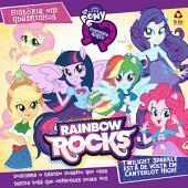 My Little Pony Equestria Girls 02 – História em Quadrinhos