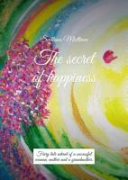 The secret of happiness  Fairy tale advent of a successful woman  mother and a grandmother PDF