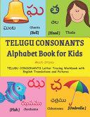 TELUGU CONSONANTS Alphabet Book for Kids