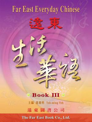 Far East Everyday Chinese  III  Textbook  Traditional Character Version                     PDF