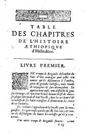 Amours de Theagenes et Cariclea: Histoire ethiopienne. Traduction nouvelle