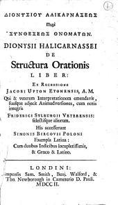 Dionysiou Halikarnastōs Peri synthestōs onomatōn