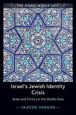 Israel's Jewish Identity Crisis