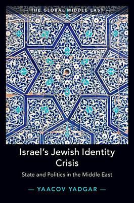 Israel s Jewish Identity Crisis PDF