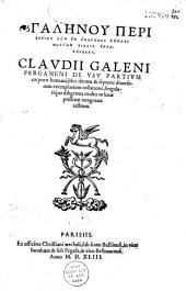 Galenou Peri chreias ton en anthropou somati morion biblia heptakaideka