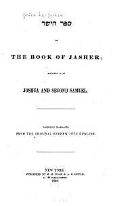 Sefer Ha yashar  Or  The Book of Jasher Book