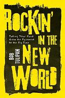 Rockin  in the New World