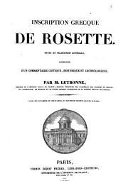Inscription grecque de Rosette